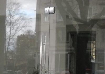 Магазин - витрина